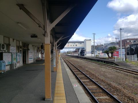 omura_konai