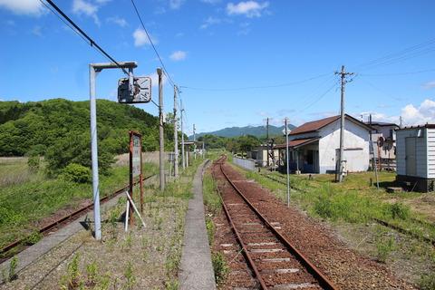 honkiri_home1