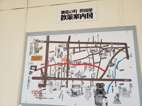 miyauchi_map