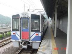 mushigawaosugi_home1