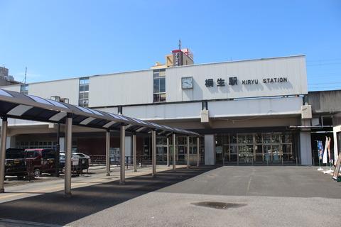 kiryu_north_entrance