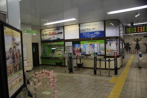 shinonomichi_window