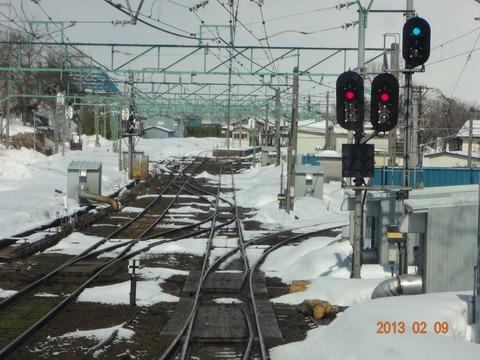 nihongi_switchback3