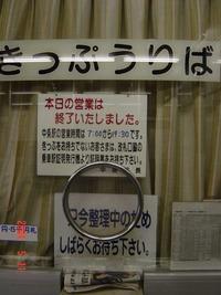 nakajo_window