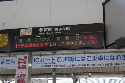 iseshi_info1