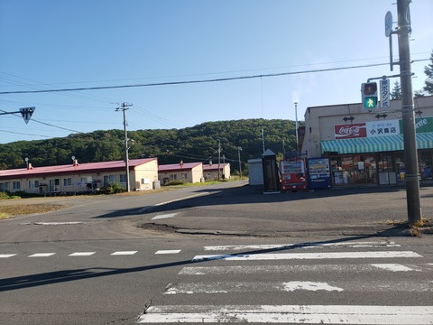 minamiteshikaga_town