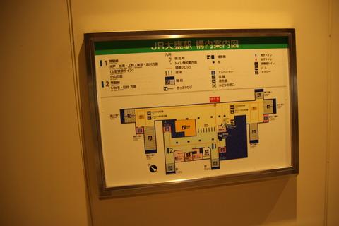 omika_konai_map
