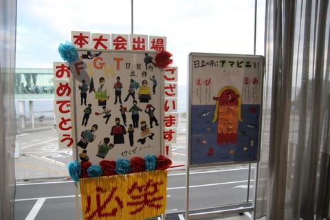 hitachi_toshitaiko