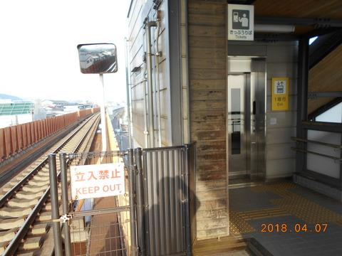 engyojiguchi_elevator