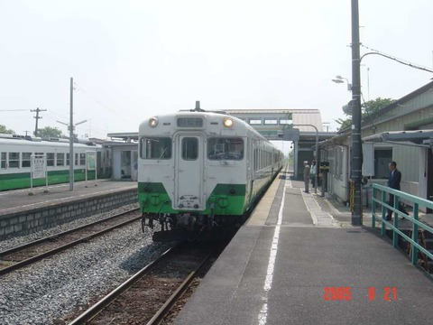 IshinomakiLine