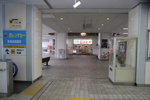 shinonomichi_naka