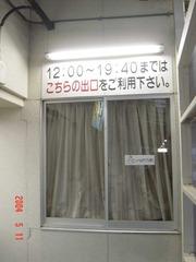 nakajo_kaisatsu2