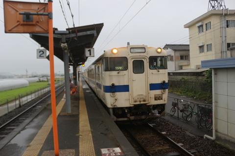 tayoshi_home1_forMiyazaki