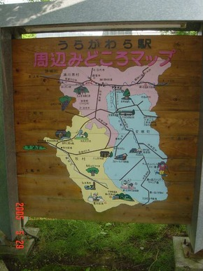 uragawara_map_info