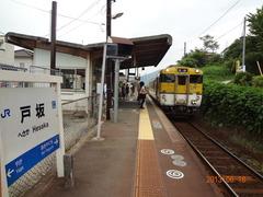 hesaka_home_forHiroshima