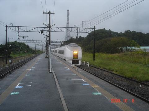 minaminakago_pass_superhitachi