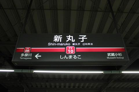 shinmaruko_TY10