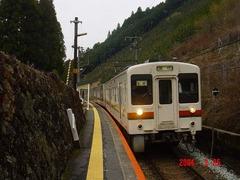 ikeba_home_forToyohashi