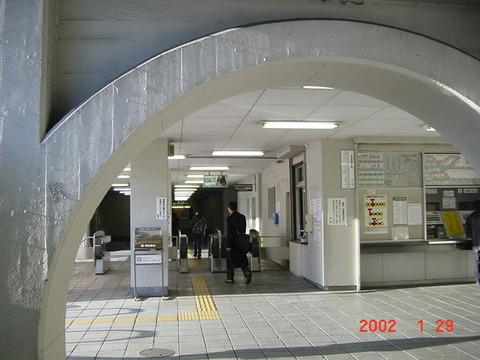 takashimacho_kaisatsu