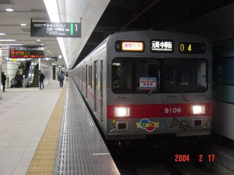 yokohama_home1_forMotomachichukagai_9106