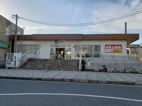 higashiniigata_ekisya