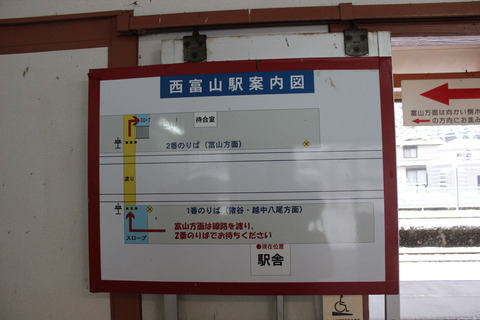nishitoyama_map