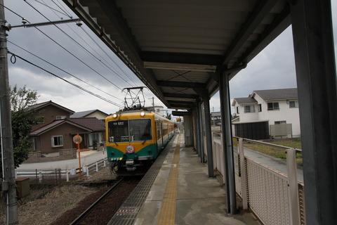 kosugi_home_forIwakuraji