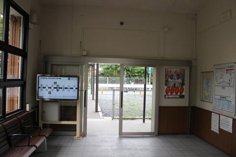 rikuzenhashikami_waitingroom