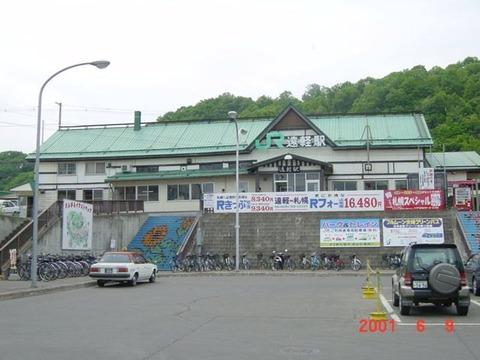 engaru_summer2001