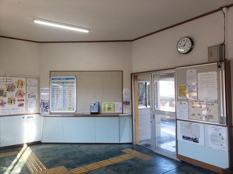 awanakashima_window