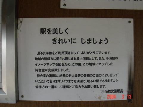 namezu_info