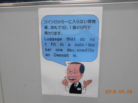 awaikeda_info6