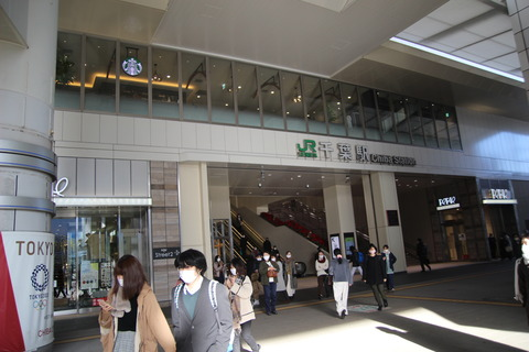 chiba_entrance