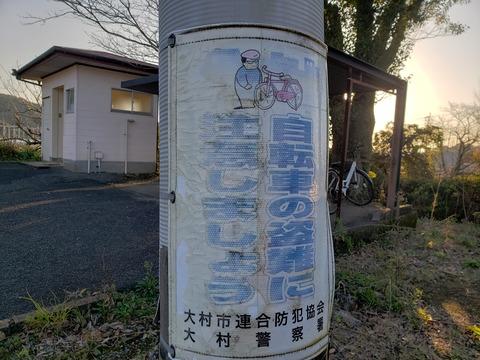 iwamatsu_memo