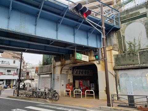 kokudo_entrance