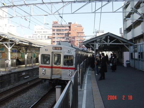 ikegami_home2_forGotanda