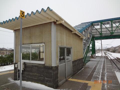 sagoshi_waitingroom