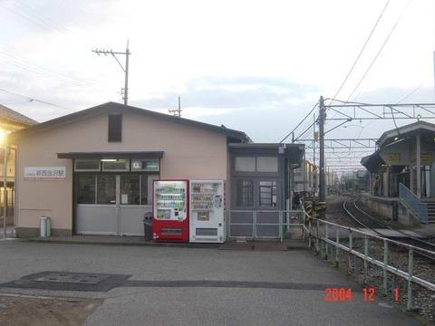 nishikanazawa_shinnishikanazawa_ekisya