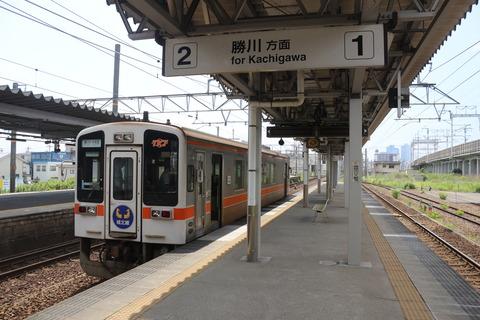 biwajima_home2_forKachigawa