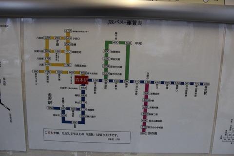 morimoto_busmap