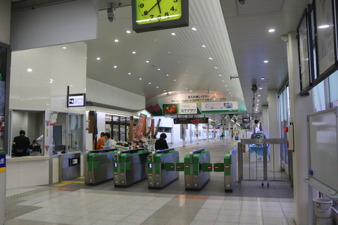 yamagata_shinkansen_kaisatsu