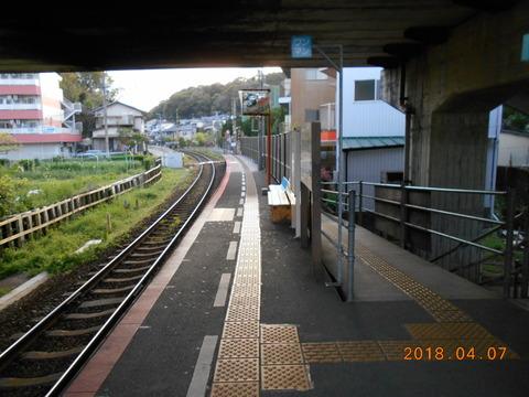 kochishogyomae_konai