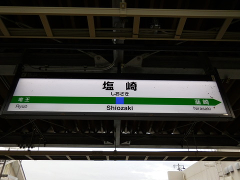 shiozaki