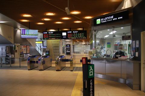 itoigawa_shinkansen_kaisatsu