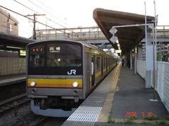 shukugawara_home2_forKawasaki