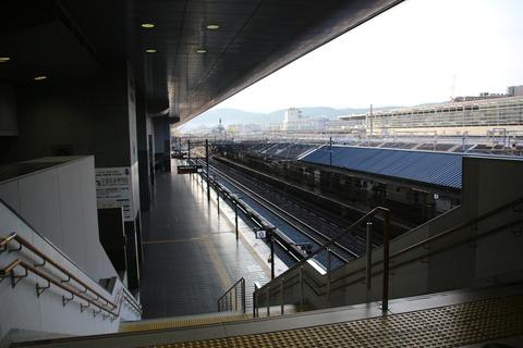 kyoto_home0