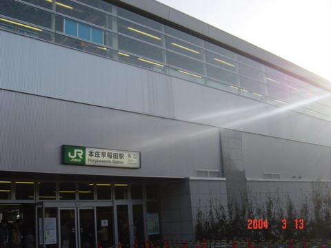 honjowaseda_south_exit