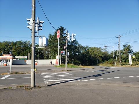 minamiteshikaga_entrance