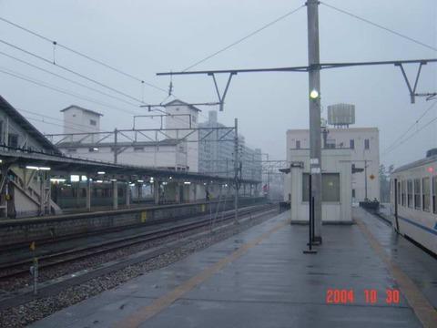 toyama_home_ToyamakoLine