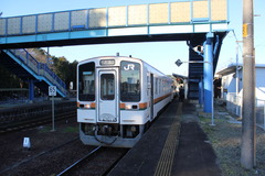 miyagawa_home1_forIseshi